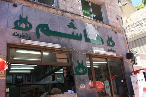 Hashem El Balad